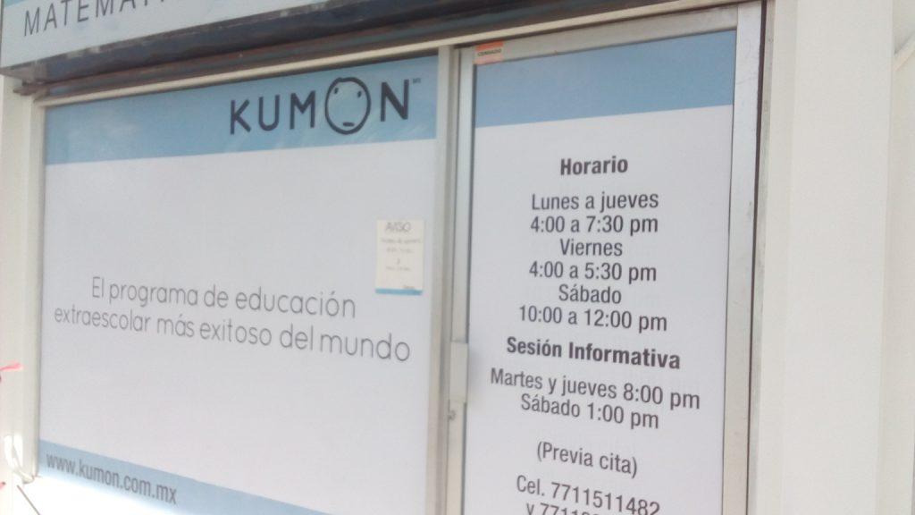 CENTRO KUMON VALLE DE SAN JAVIER